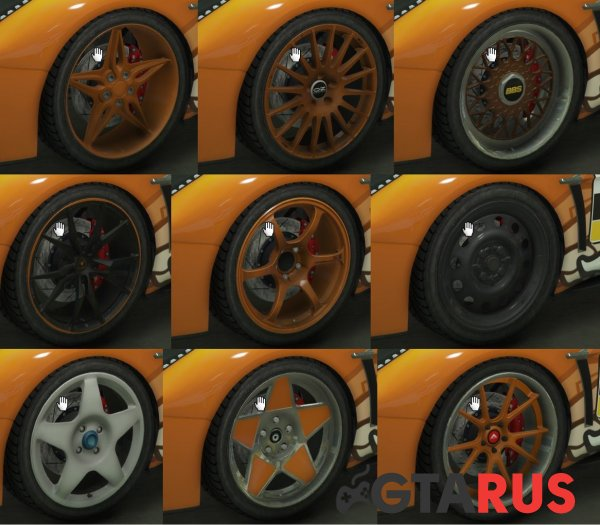 Real Wheels Pack