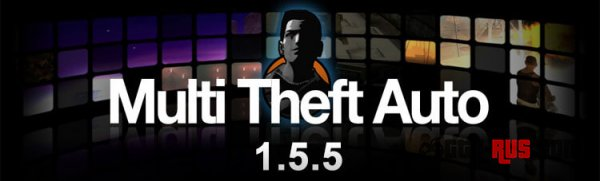 Скачать Multi Theft Auto: San Andreas 1.5.5