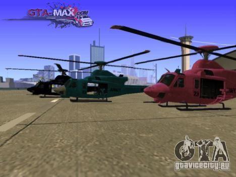 GTA 5 Valkyrie для GTA San Andreas - скачать бесплатно