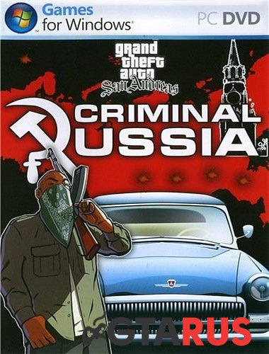 Cкачать GTA Criminal Russia
